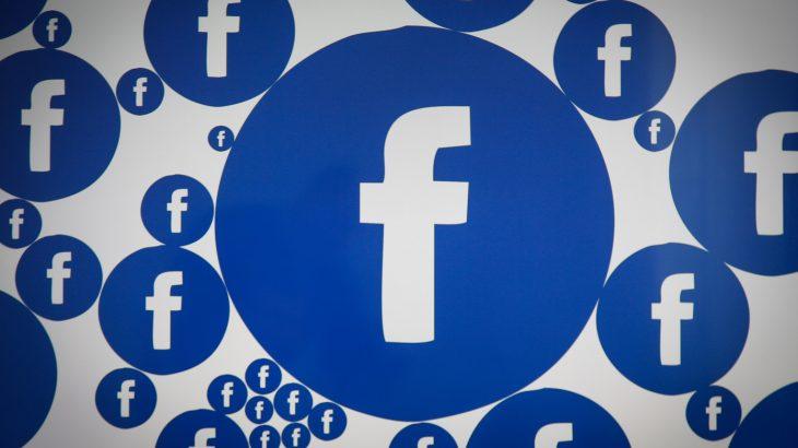 Ja si të kontrolloni nëse dikush po ju spiunon në Facebook