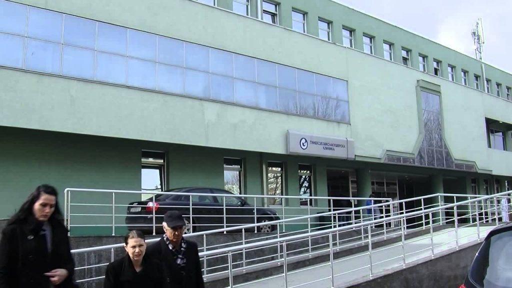E dhimbshme/ 37 vjeçarja dhe foshnja e saj nga Ohri ndërron jetë në Klinikën e Shkupit, testohet për koronavirus