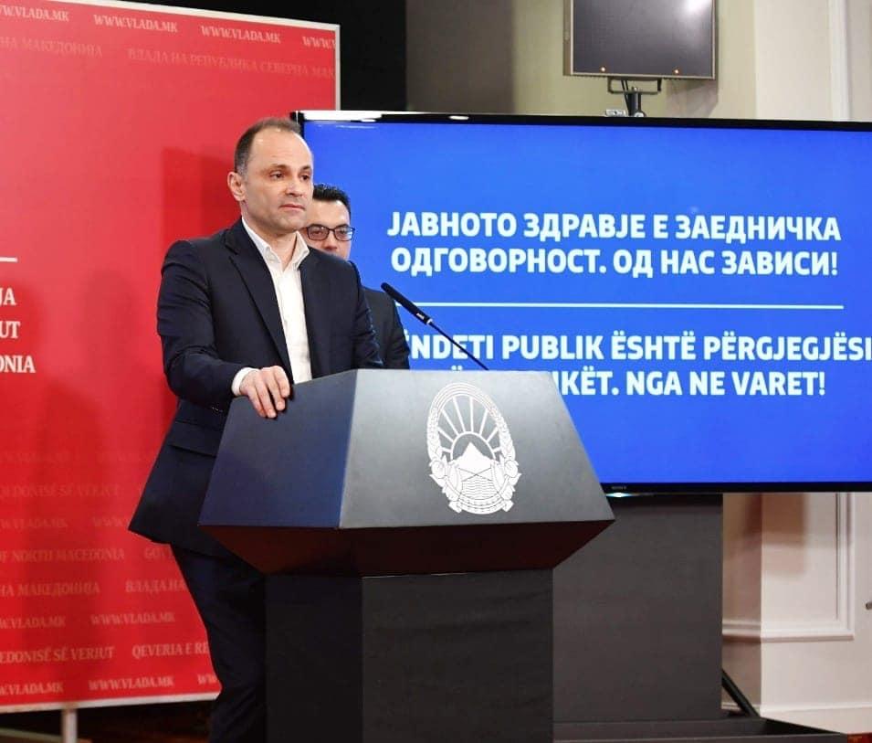 20 raste të reja me koronavirus në Maqedoninë e Veriut