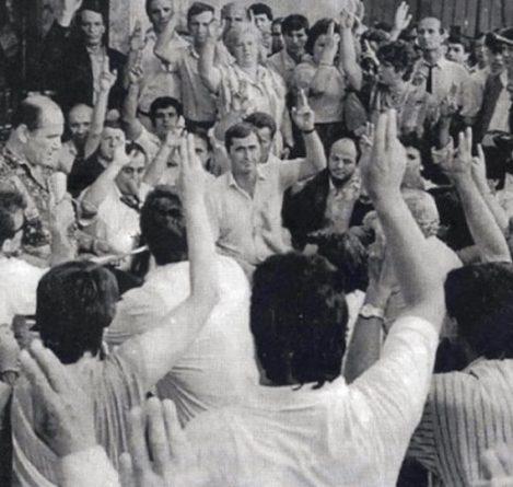 Hashim Thaçi: Deklarata Kushtetuese e 2 korrikut 1990, moment i paharrueshëm politik dhe historik