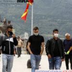 15 korriku, ditë jopune për qytetarët e Maqedonisë së Veriut