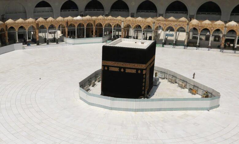Arabia Saudite nga nëntori do të lejojë kryerjen e umres për shtetasit e huaj