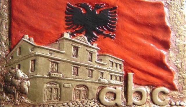 GËZUAR! Sot është Dita e Alfabetit të Gjuhës Shqipe