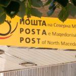 Postat e Maqedonisë, pritet vendimi i qeverisë për bankën e re