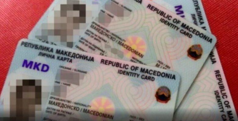 Ligji për letërnjoftimet, s'përfshihet etnia