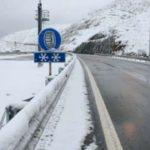 Ja si është gjendja e rrugëve në Maqedoninë e Veriut