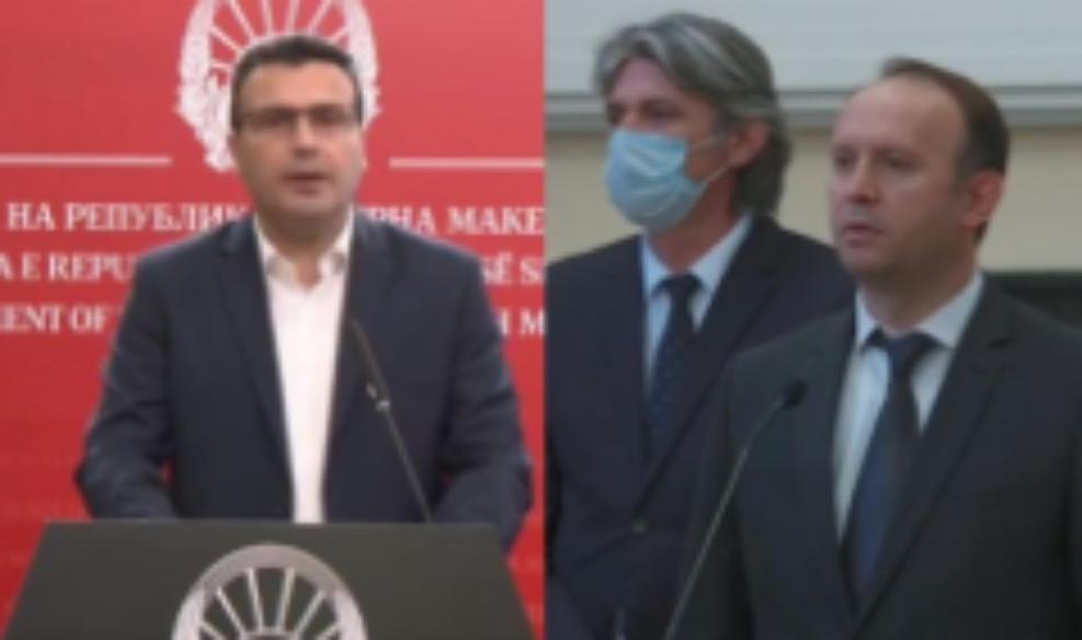 Opozita shqiptare dhe Qeveria arritën marrëveshje për ligjin për shtetësi
