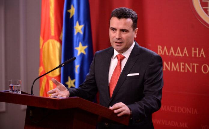 Zoran Zaev: Ligji për shtetësinë do të miratohet
