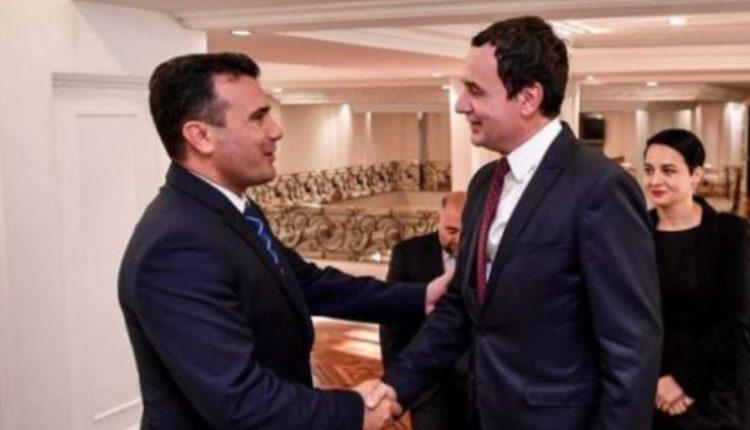 Të enjten seancë e përbashkët mes Qeverisë së Maqedonisë së Veriut dhe Kosovës!