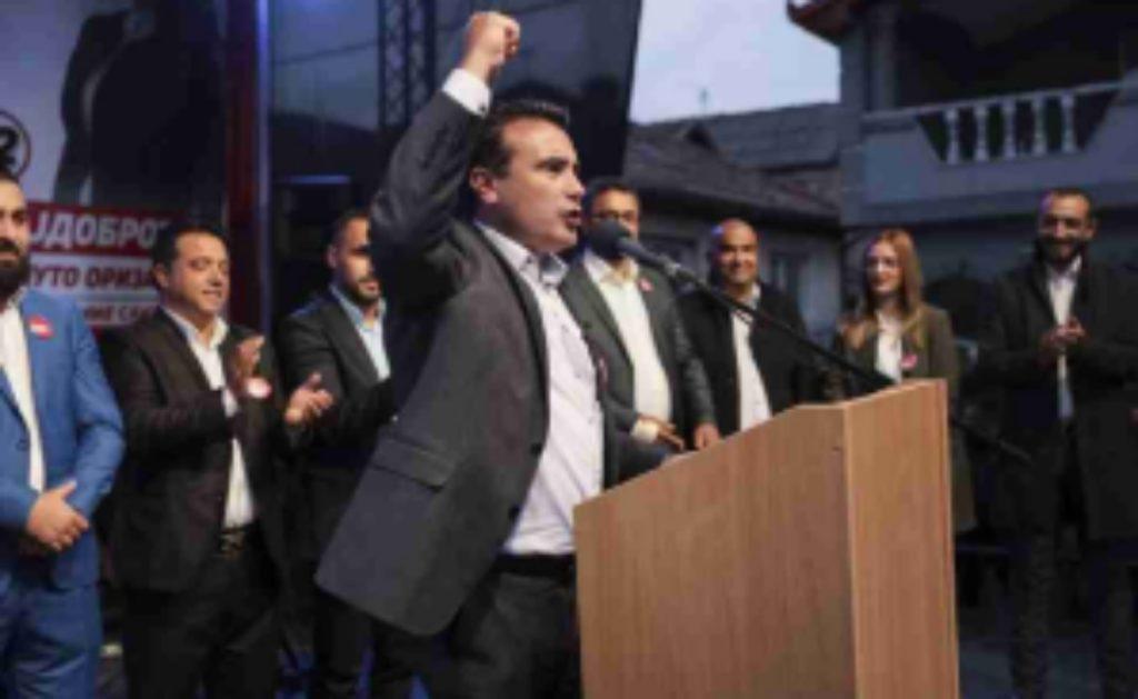 Funksionar i lartë i LSDM-së: Nëse bie Shkupi, bie edhe Qeveria e Zaevit